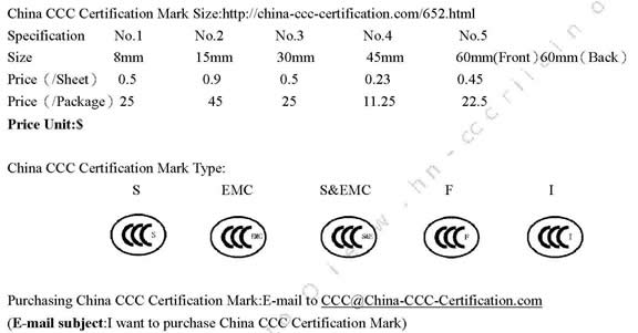 Image|CCC-Certification-Download|China-CCC-Certification.com